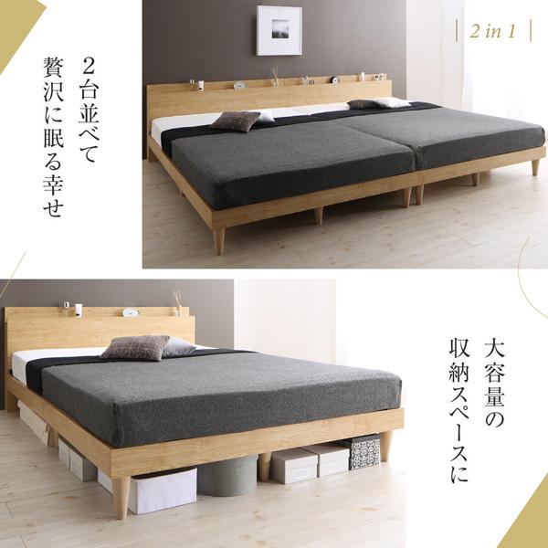 すのこベッド 棚・コンセント付きデザインすのこベッド Camille カミーユ画像04