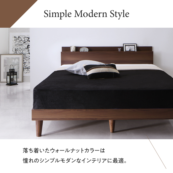 すのこベッド 棚・コンセント付きデザインすのこベッド Camille カミーユ画像05