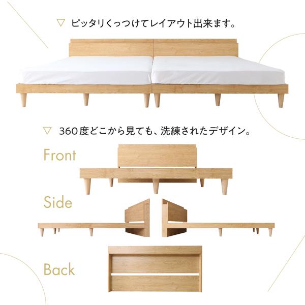 すのこベッド 棚・コンセント付きデザインすのこベッド Camille カミーユ画像23