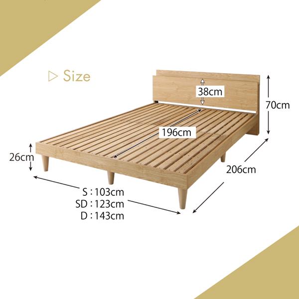 すのこベッド 棚・コンセント付きデザインすのこベッド Camille カミーユ画像24