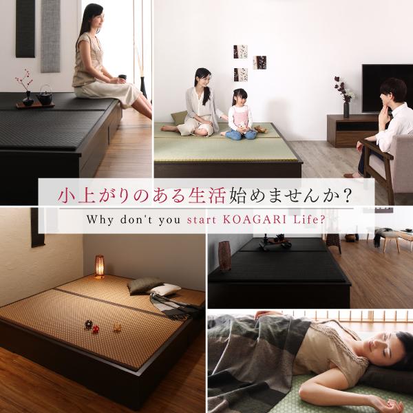 和モダンデザイン引出収納付き畳ベッド小上がり【夢水花】ユメミハナ
