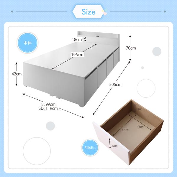 収納ケースも入る大容量収納ホワイトベッド【Crocus】クロキュス