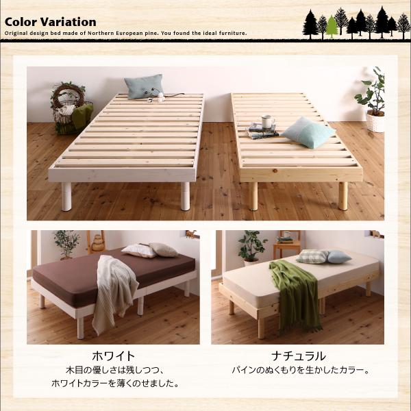 ショートベッド・ コンパクト天然木すのこベッド minicline ミニクライン