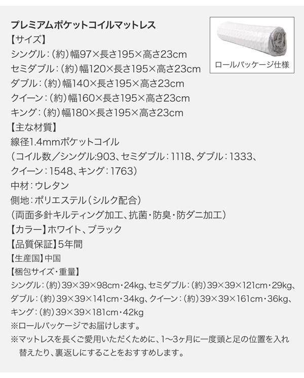 モダンライト・コンセント付き大型ローベッド