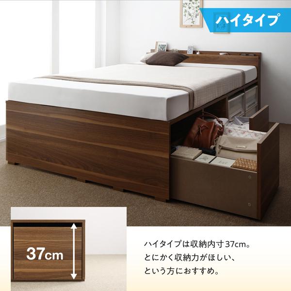 高さ選べる棚コンセント収納ベッド【Schachtel】シャフテル