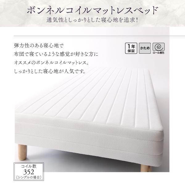 モダンカバーリング脚付きマットレスベッド