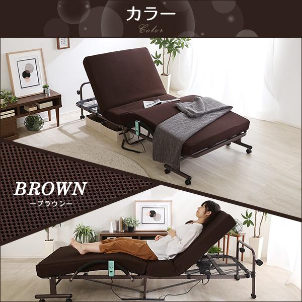 リクライニングベッド 20,000円台