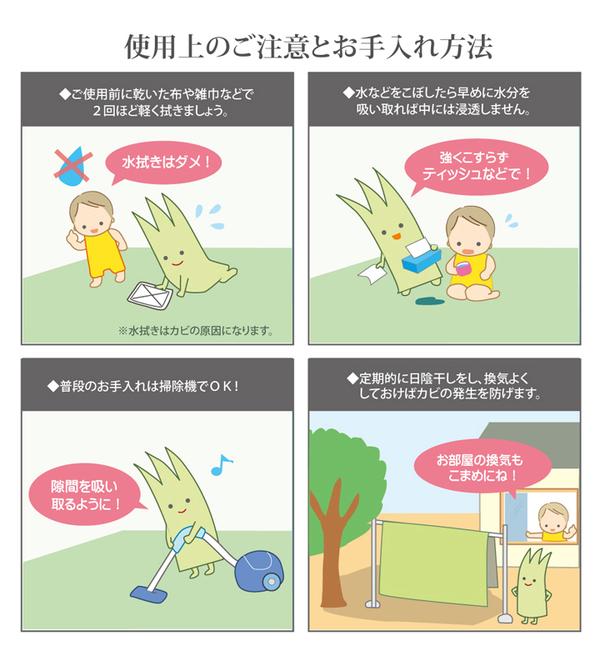 おすすめ!フリーカット い草 上敷き カーペット『F不知火』(裏:ウレタン張り)画像12