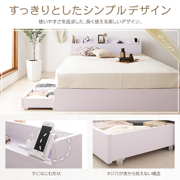 キャスター付き収納ベッド