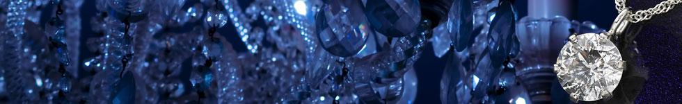 ダイヤモンドのネックレス・ブレスレット・ピアス・リングの通販