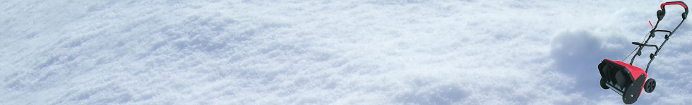 雪対策・除雪用品通販ショップ よろずやNet 雪対策用品館