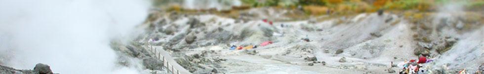 【玉川岩盤浴マイナスイオン遠赤シリーズ】玉川岩盤浴通販専門店